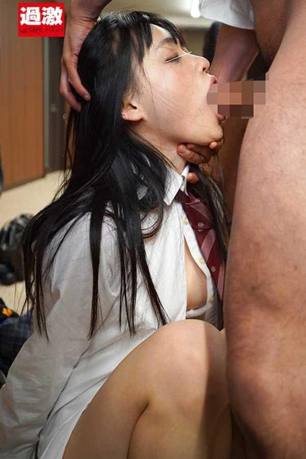 膣奥メッタ突きの図書館レイプ画像 18