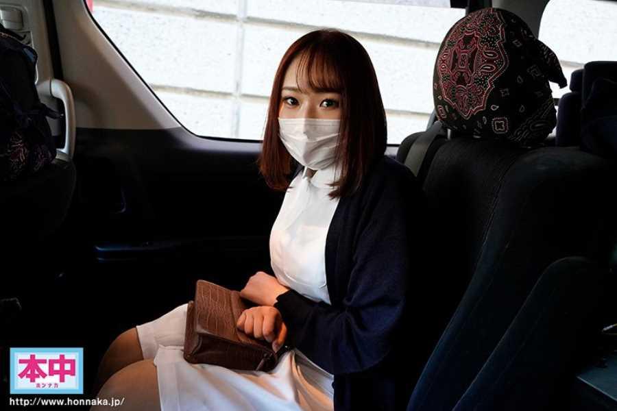 巨乳歯科助手 五月好花 エロ画像 3