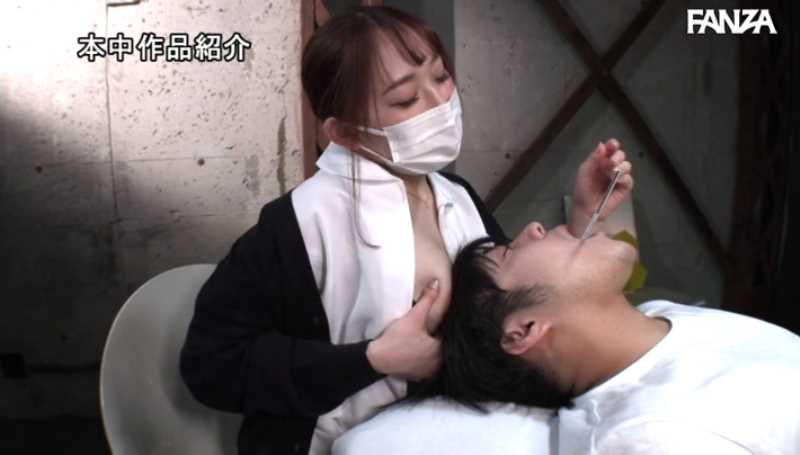 巨乳歯科助手 五月好花 エロ画像 25
