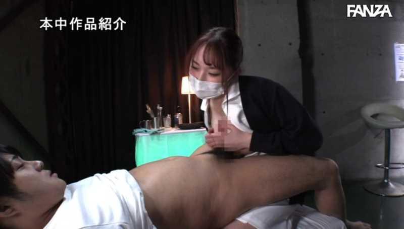 巨乳歯科助手 五月好花 エロ画像 32