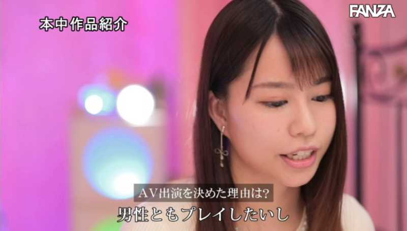 バイセク美少女 堀いずみ エロ画像 16