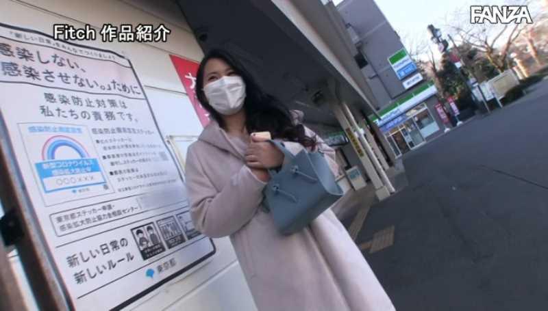 ドM巨乳妻 井川友香梨 エロ画像 16