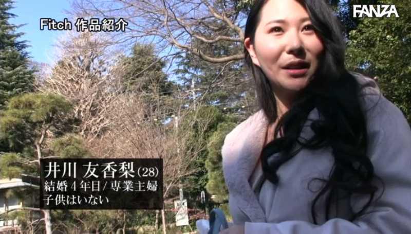 ドM巨乳妻 井川友香梨 エロ画像 17