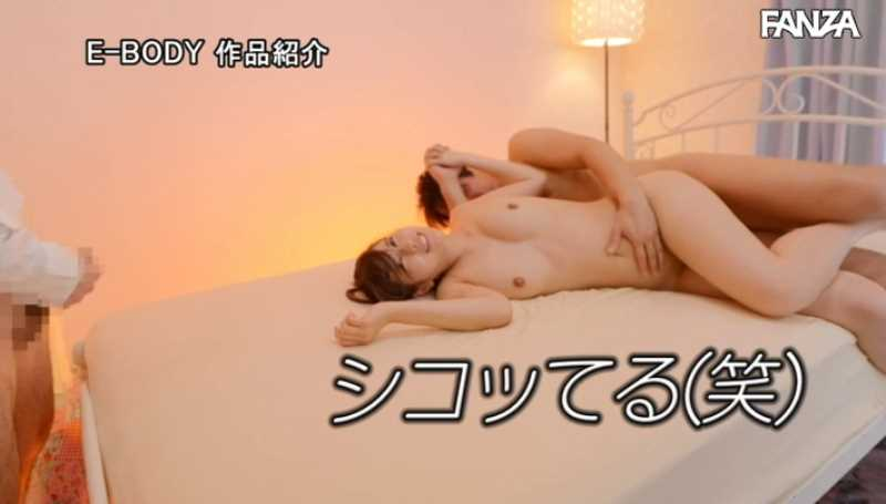 淫乱アイドル 夜空あみ エロ画像 49