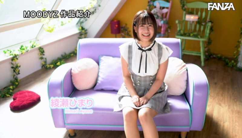 処女アイドル 綾瀬ひまり エロ画像 14