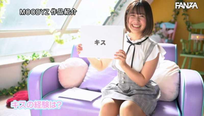 処女アイドル 綾瀬ひまり エロ画像 16