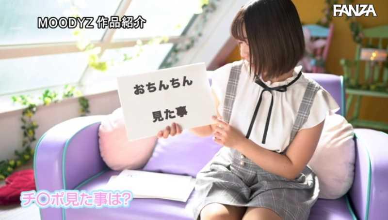 処女アイドル 綾瀬ひまり エロ画像 23