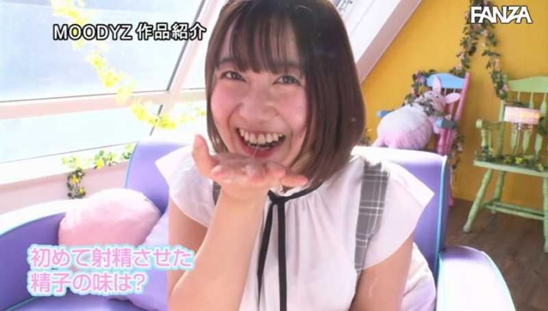 処女アイドル 綾瀬ひまり エロ画像 28