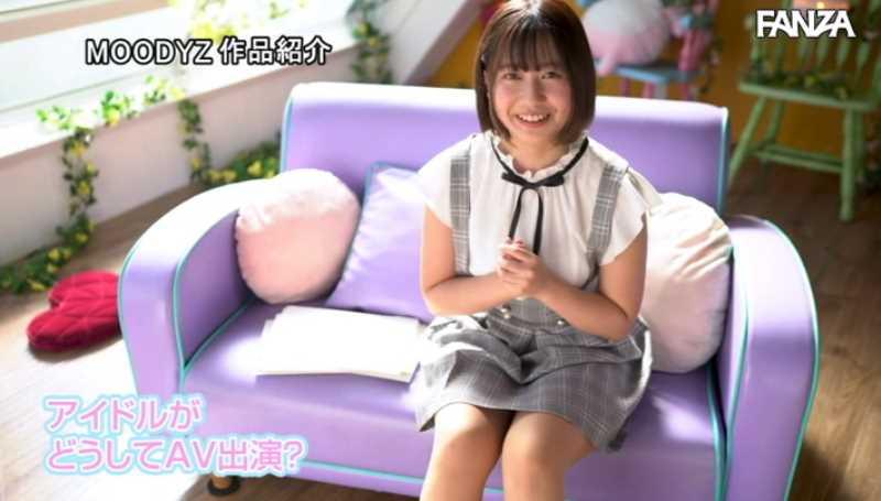 処女アイドル 綾瀬ひまり エロ画像 33