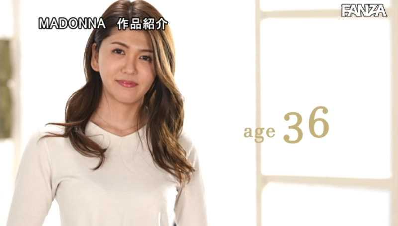 くびれ巨乳の人妻 和泉貴子 エロ画像 27