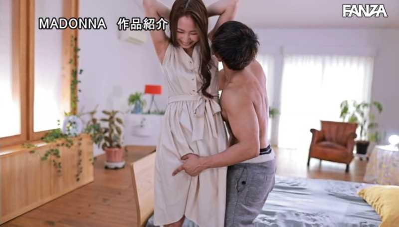 秋田の美人妻 三尾めぐ エロ画像 22