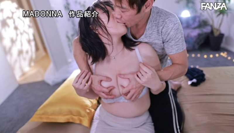 飢えた人妻 永野優 エロ画像 19