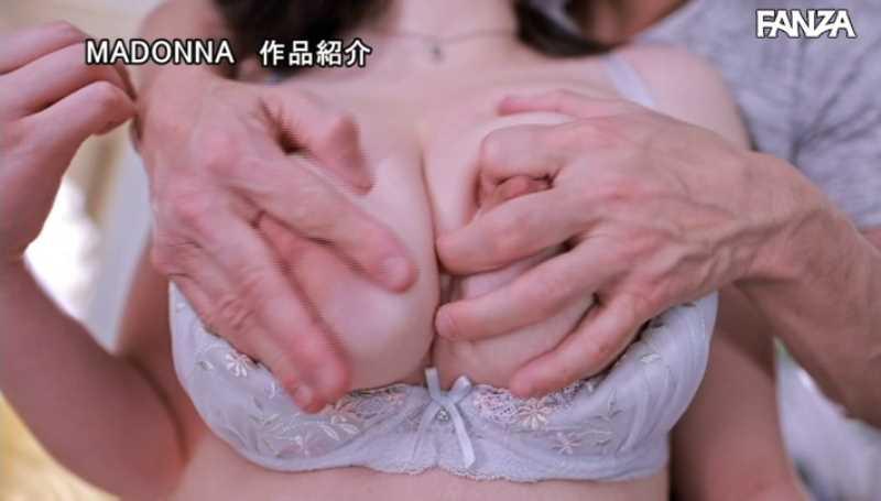 飢えた人妻 永野優 エロ画像 20