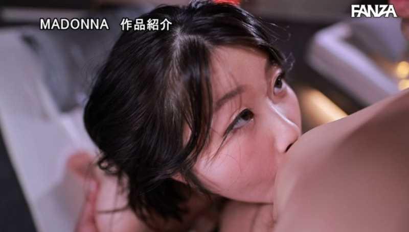 飢えた人妻 永野優 エロ画像 46
