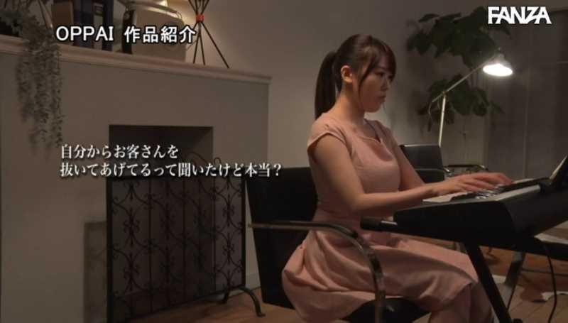 セラピスト 柊木まりな エロ画像 21