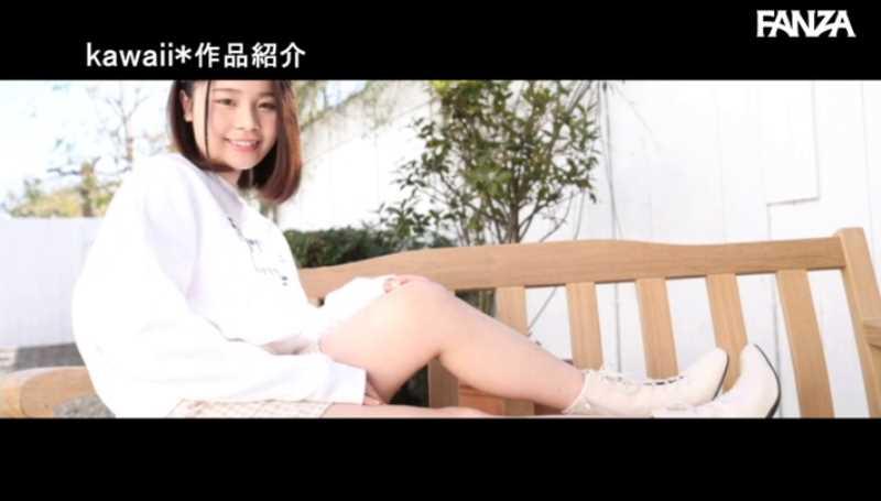発育途中の19歳 瀬名リリイ エロ画像 27