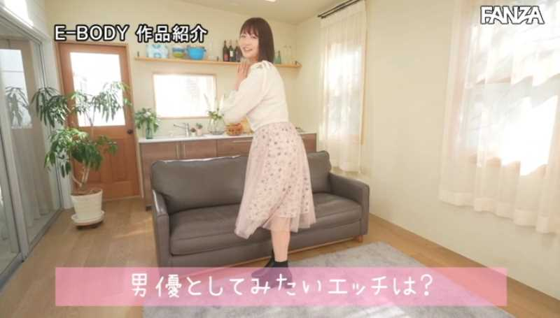 お嫁さんにしたい 瀬田一花 エロ画像 38