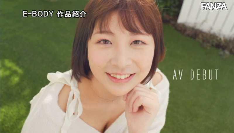 お嫁さんにしたい 瀬田一花 エロ画像 49