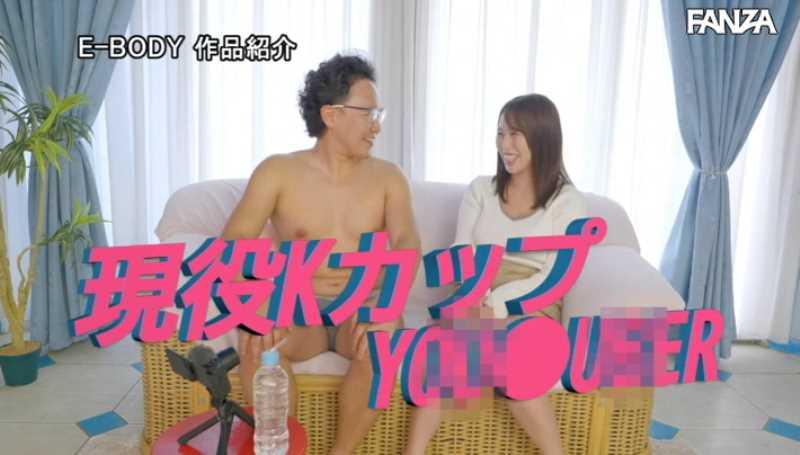 爆乳YouTuber 桃乃ゆめ エロ画像 18