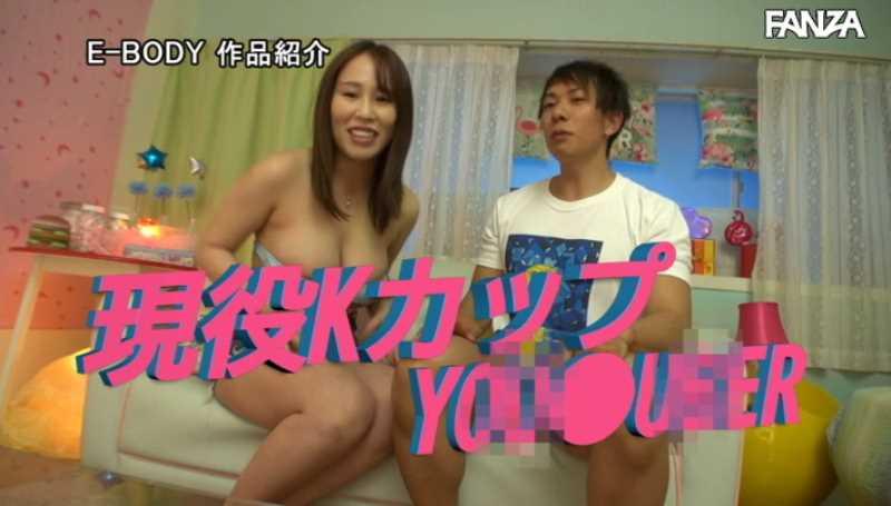 爆乳YouTuber 桃乃ゆめ エロ画像 19