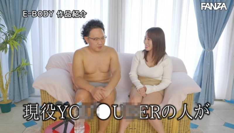 爆乳YouTuber 桃乃ゆめ エロ画像 20