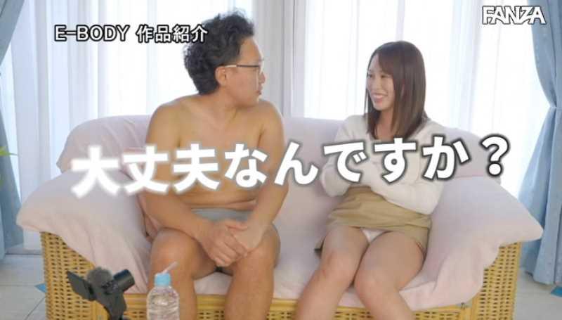 爆乳YouTuber 桃乃ゆめ エロ画像 21