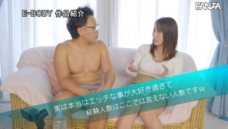 爆乳YouTuber 桃乃ゆめ エロ画像 23