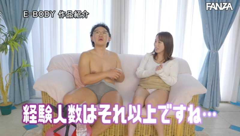 爆乳YouTuber 桃乃ゆめ エロ画像 25