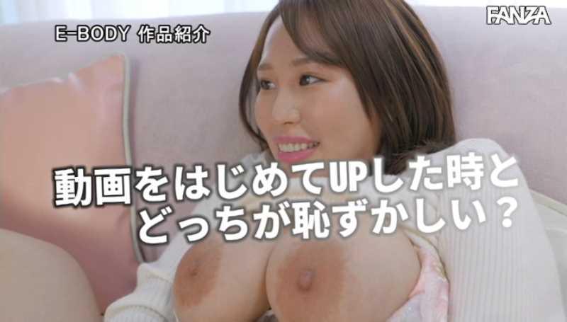 爆乳YouTuber 桃乃ゆめ エロ画像 28