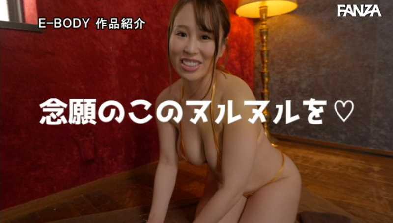 爆乳YouTuber 桃乃ゆめ エロ画像 29