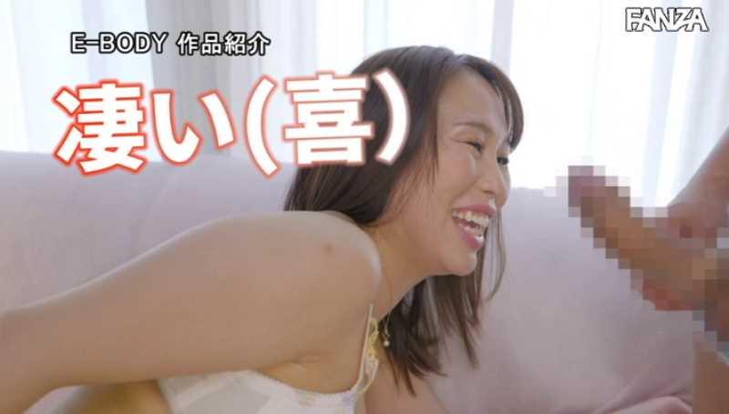 爆乳YouTuber 桃乃ゆめ エロ画像 34