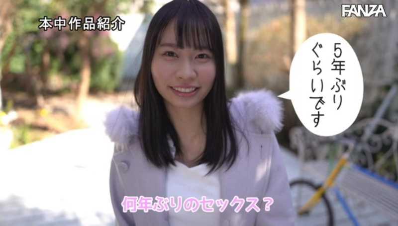 かわいい女子大生 都崎あやめ エロ画像 14