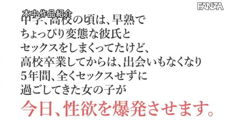 かわいい女子大生 都崎あやめ エロ画像 17
