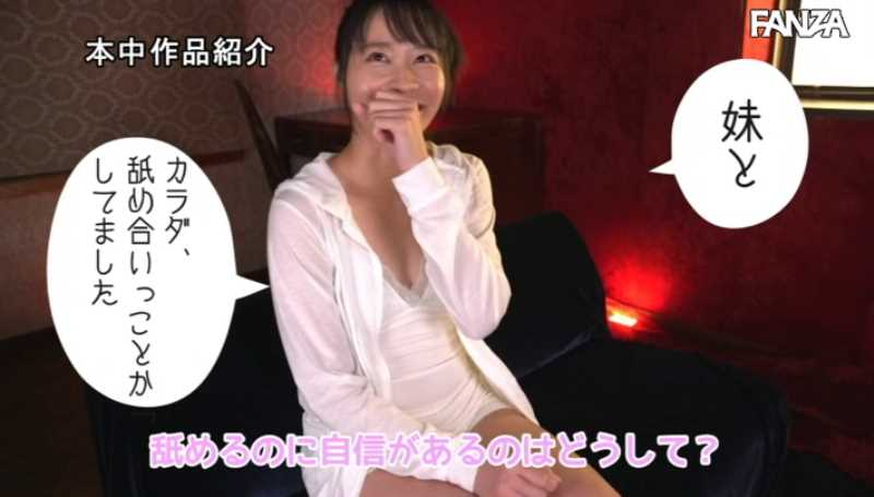 かわいい女子大生 都崎あやめ エロ画像 32