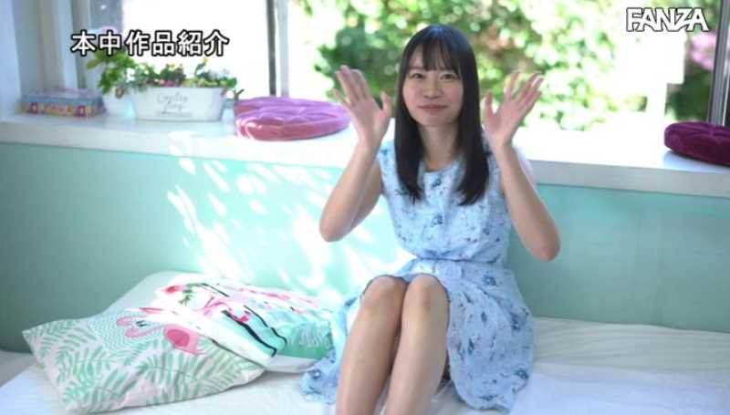 かわいい女子大生 都崎あやめ エロ画像 38