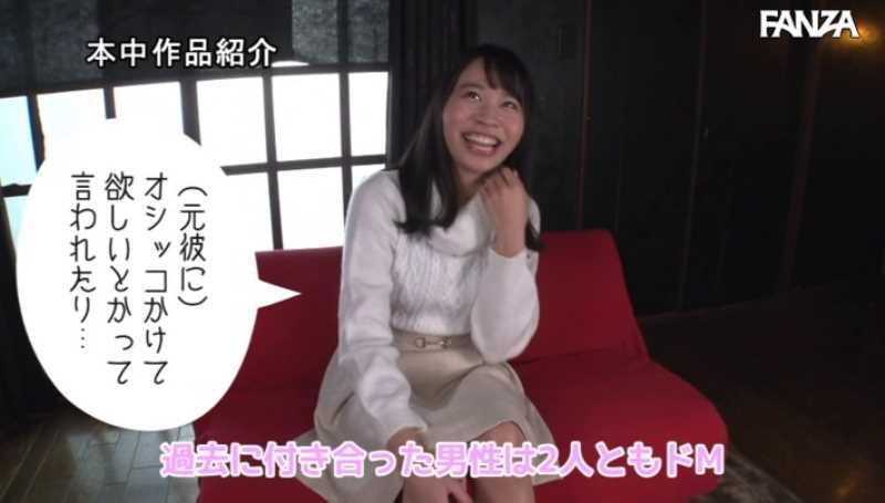 かわいい女子大生 都崎あやめ エロ画像 39