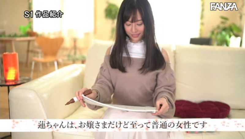 小顔美人 広瀬蓮 エロ画像 26