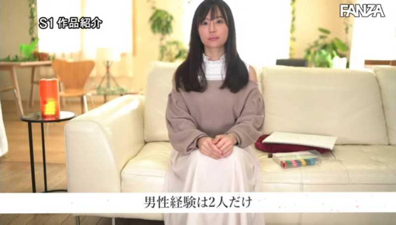 小顔美人 広瀬蓮 エロ画像 28