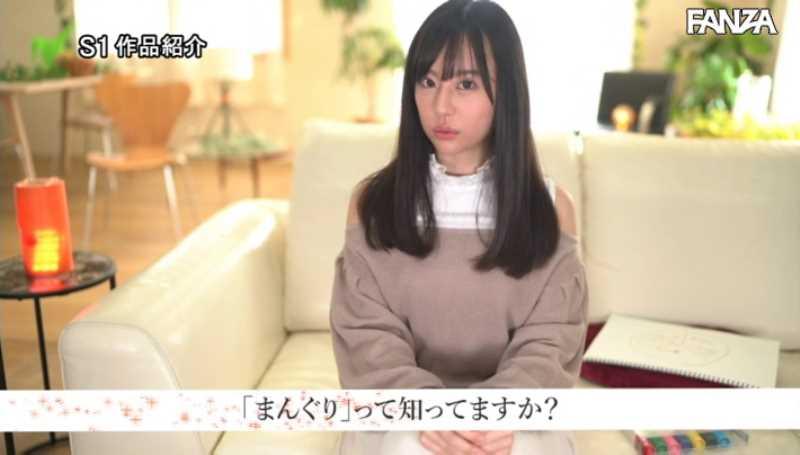小顔美人 広瀬蓮 エロ画像 30