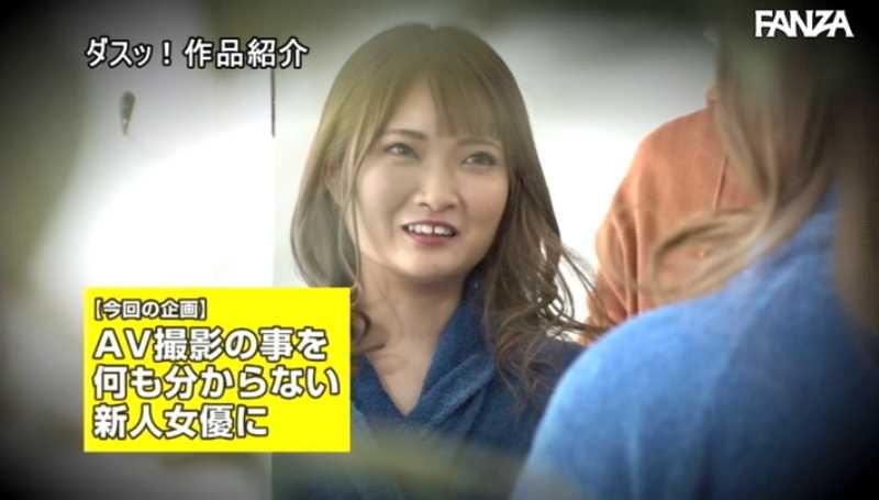 新人AV女優 翔すずめ エロ画像 14
