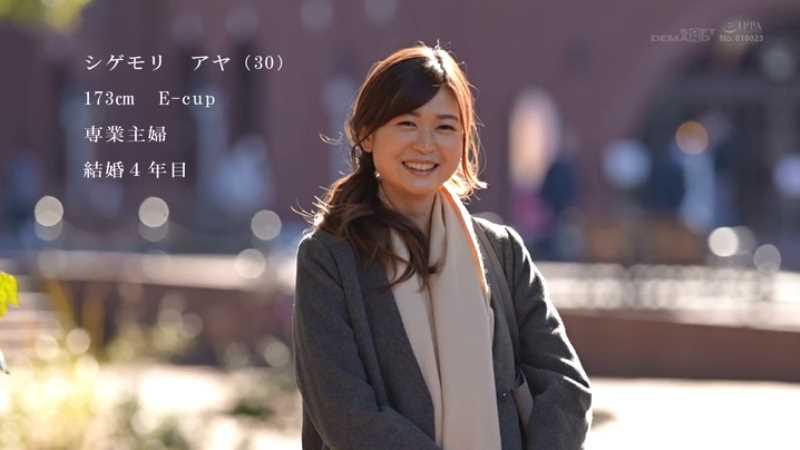 日系アメリカ人の奥様 シゲモリ・アヤ エロ画像 21
