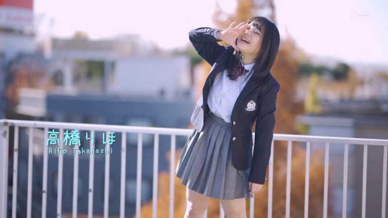 Hカップ女子 高橋りほ エロ画像 33