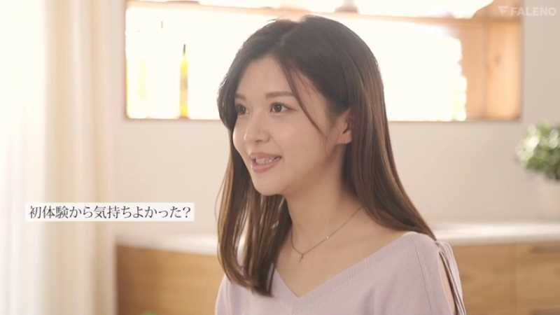 激かわ女子大生 夏木りん エロ画像 37