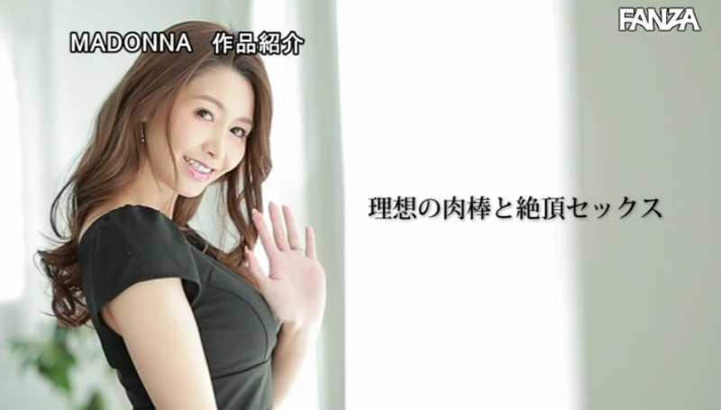 美熟女 愛弓りょう エロ画像 37