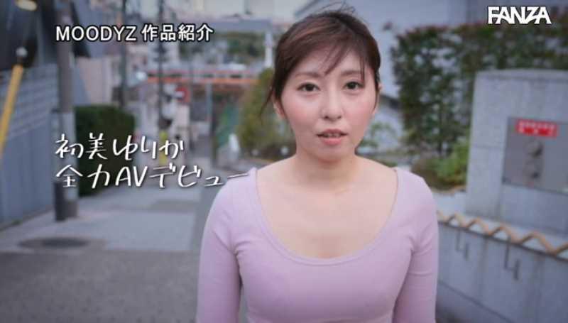 元芸能人 初美ゆりか エロ画像 44