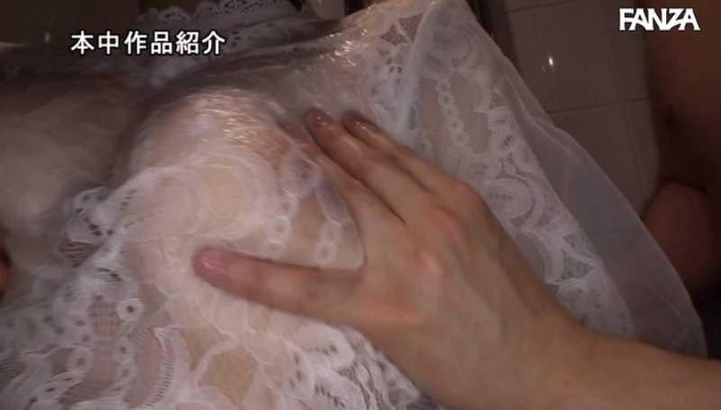 失恋女子 天羽のい エロ画像 38