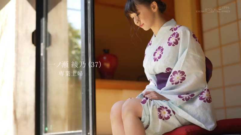 和服美人 一ノ瀬綾乃 エロ画像 19