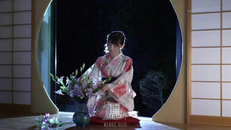 和服美人 一ノ瀬綾乃 エロ画像 21