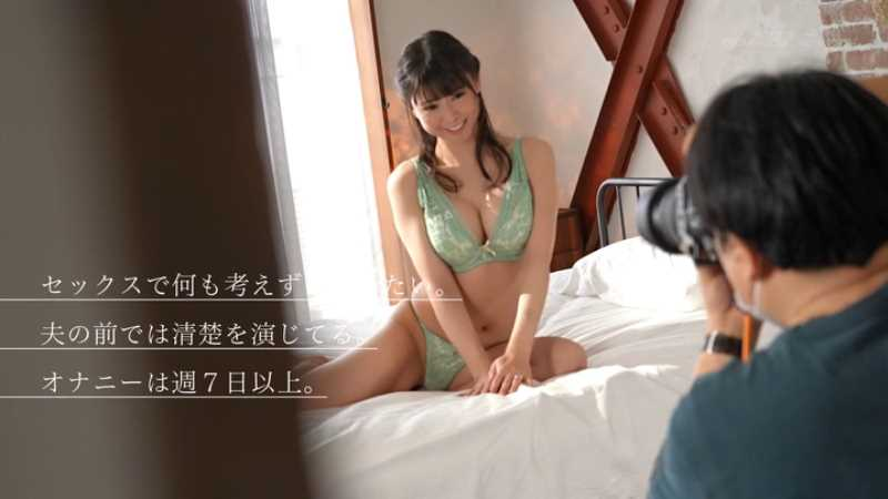 和服美人 一ノ瀬綾乃 エロ画像 26