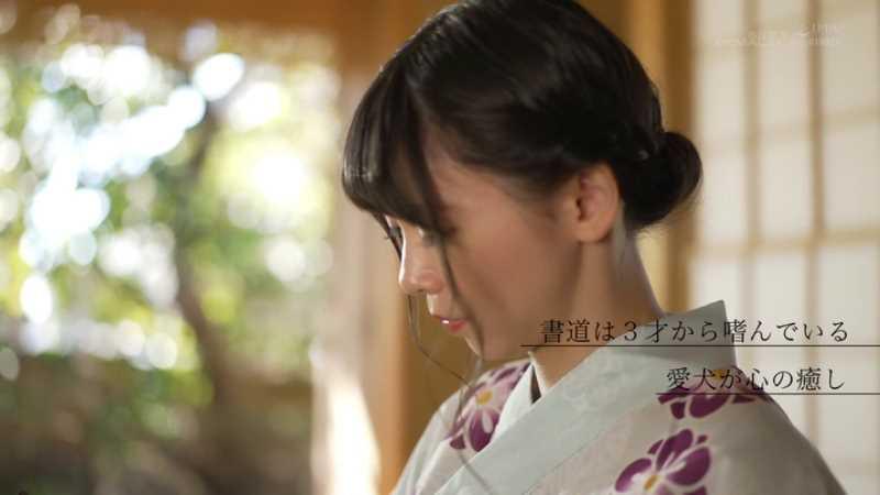 和服美人 一ノ瀬綾乃 エロ画像 31